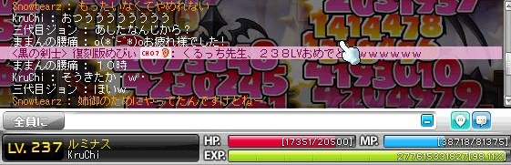 Maple150523_020307.jpg