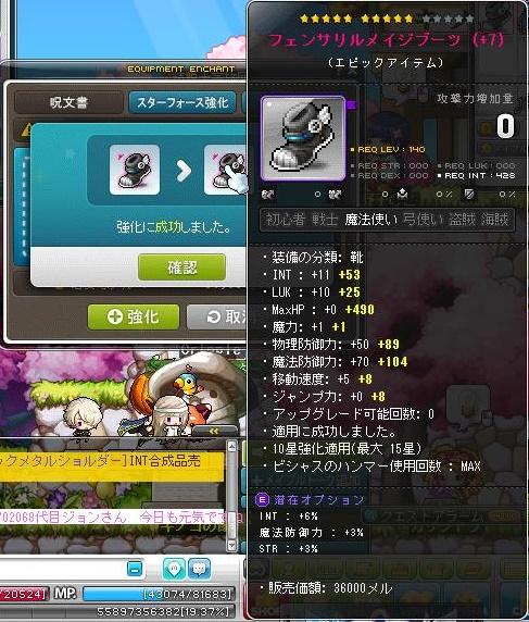 Maple150523_222902.jpg
