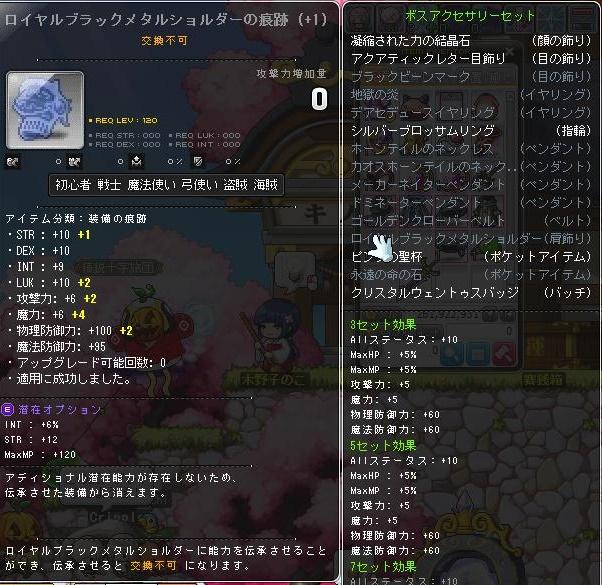 Maple150523_223359.jpg