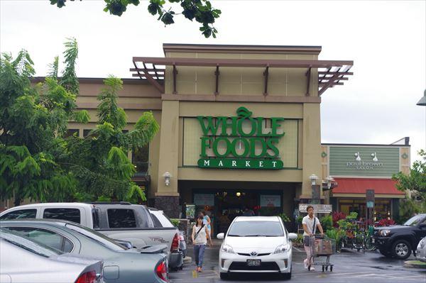 ホールフーズマーケット ハワイ