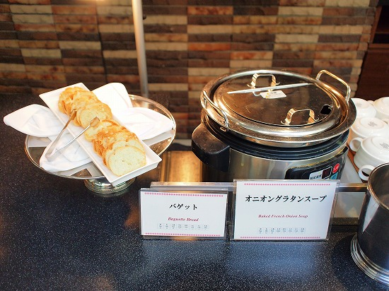 オニオングラタンスープ01@東京ベイ舞浜ホテル FINE TERRACE 2014年12月