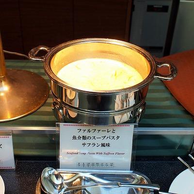 ファルファーレと魚介類のスープパスタ サフラン風味01@東京ベイ舞浜ホテル FINE TERRACE 2014年12月