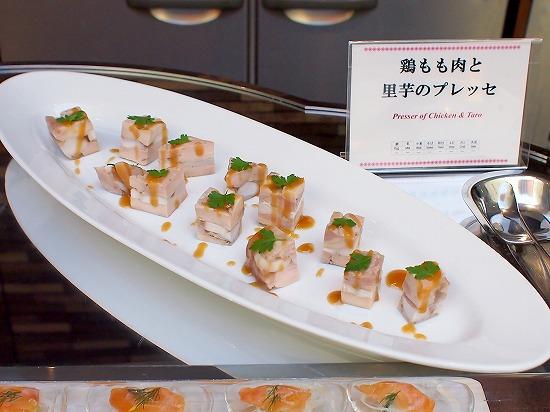 鶏もも肉と里芋のブレッセ01@東京ベイ舞浜ホテル FINE TERRACE 2014年12月