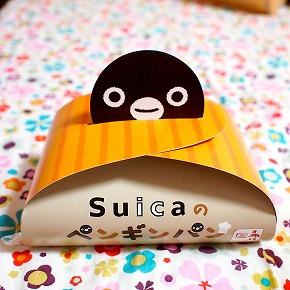 Suicaのペンギンパン02@Edys Bread mini