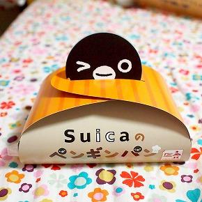 Suicaのペンギンパン03@Edys Bread mini