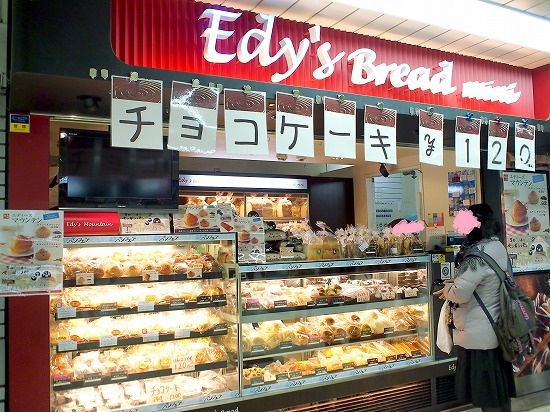 お店@Edys Bread mini