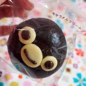 Suicaのペンギンパン06@Edys Bread mini