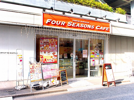 お店@FOURSEASONS CAFE 2015年01月①
