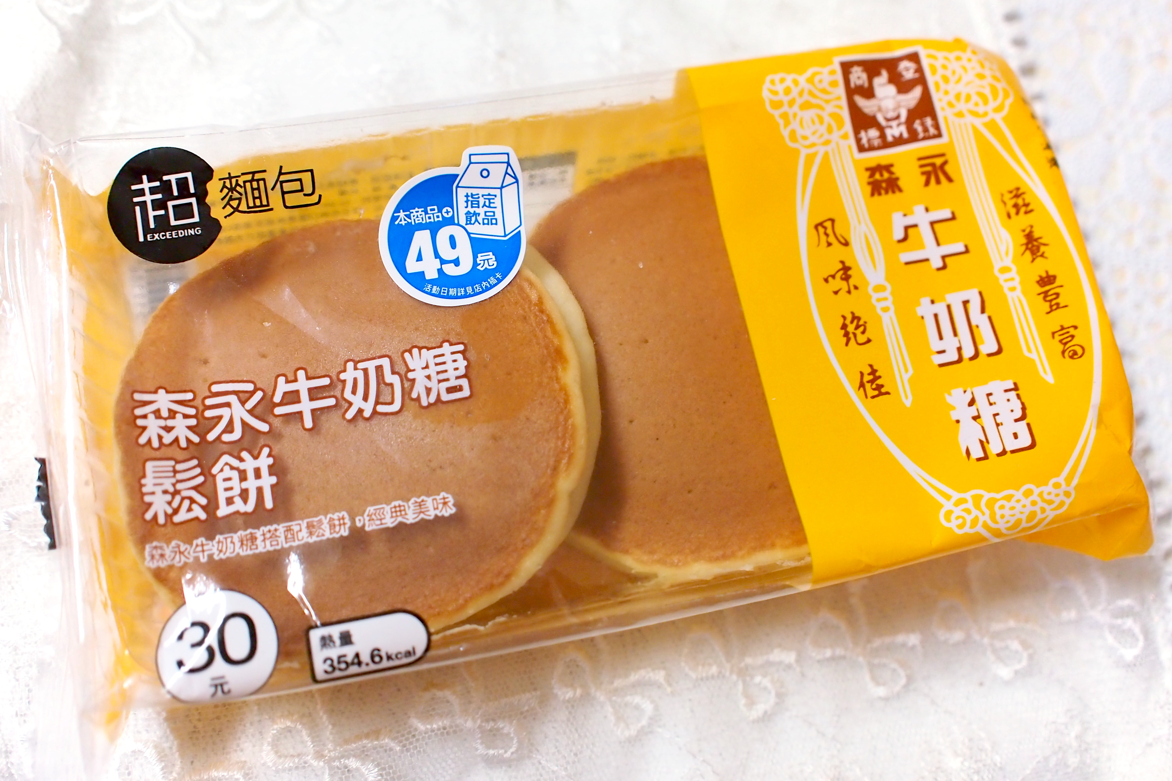 森永牛奶糖鬆餅02@FamilyMart