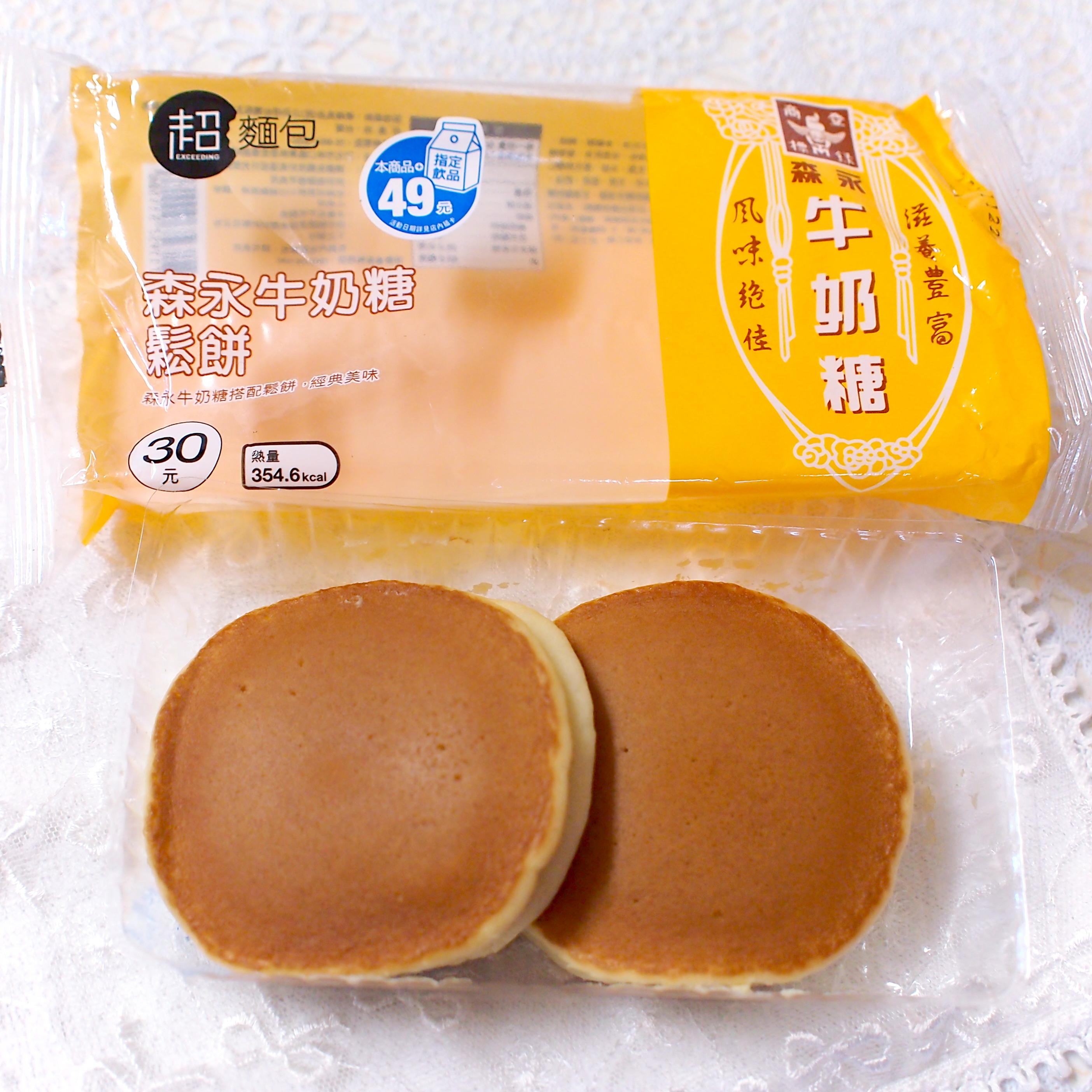 森永牛奶糖鬆餅03@FamilyMart