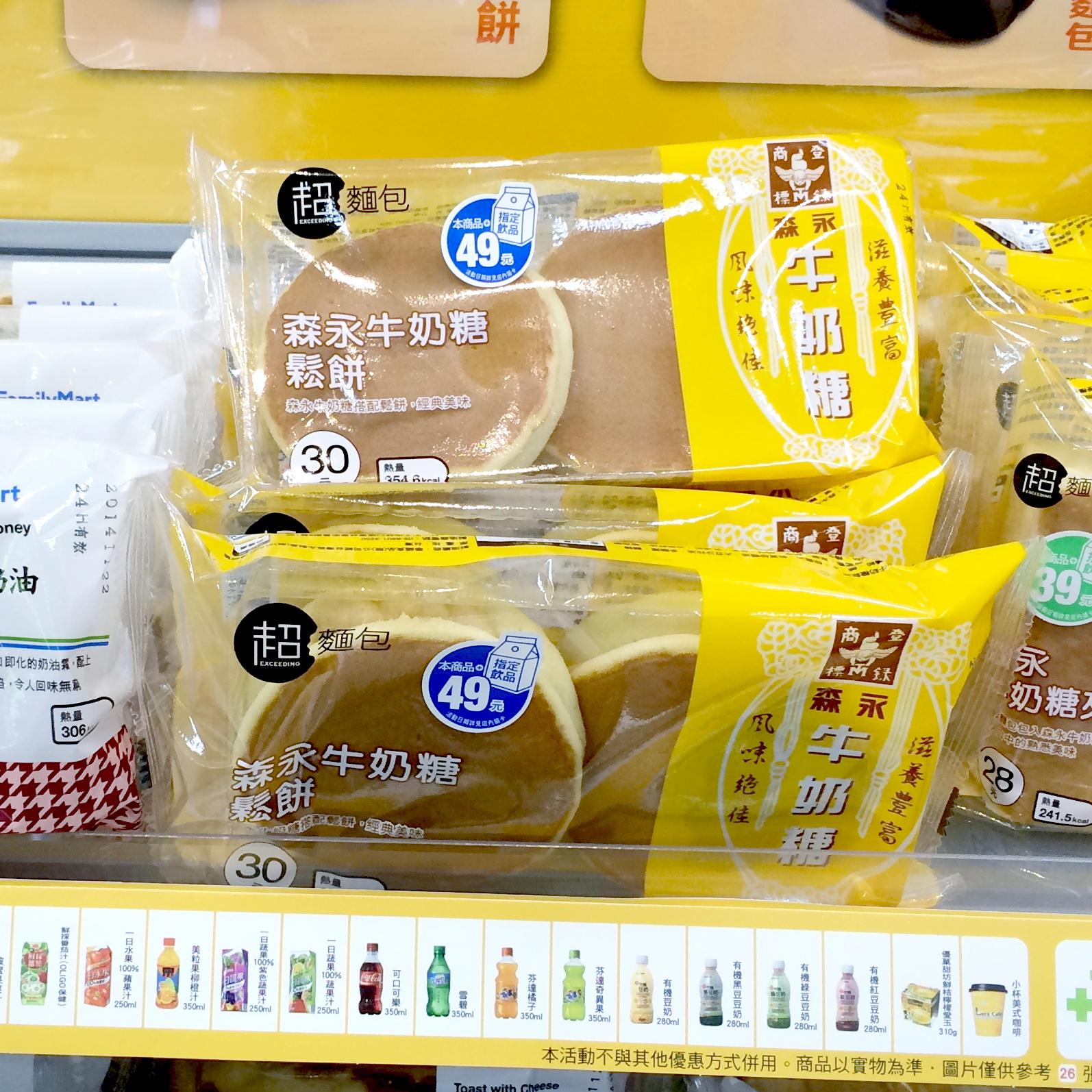 森永牛奶糖鬆餅01@FamilyMart