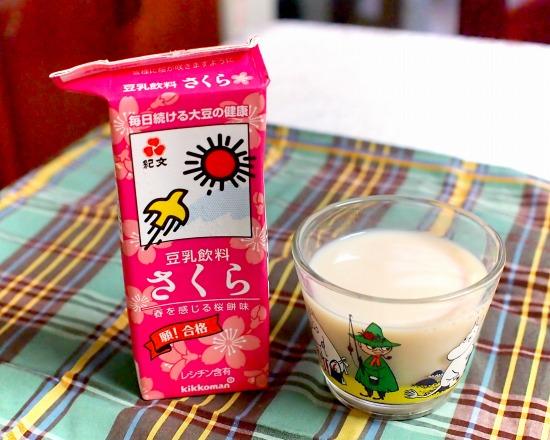 豆乳飲料さくら02@Kikkoman