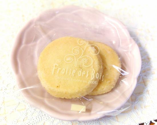 ミルククッキー01@Fraise des Bois