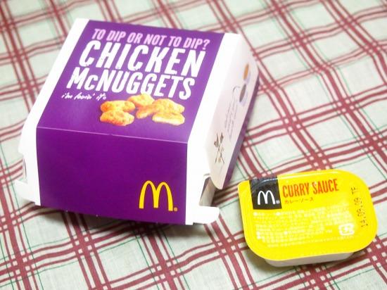 チキンマックナゲット ジャーマンカレーソース01@McDonalds