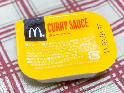 チキンマックナゲット ジャーマンカレーソース02@McDonalds