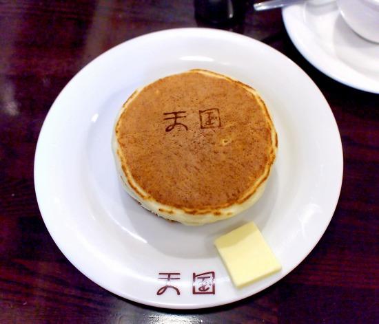 ホットケーキ02@珈琲 天国
