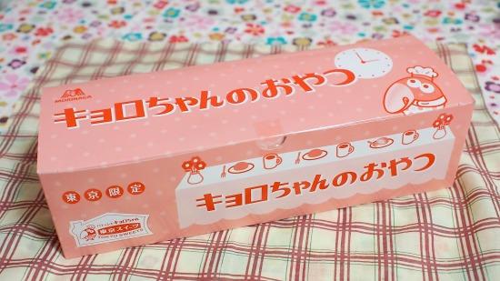 キョロちゃんのおやつ01@森永のおかしなお菓子屋さん 2015年01月