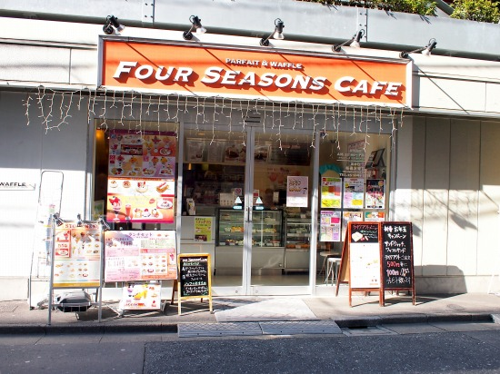 お店@FOURSEASONS CAFE 2015年01月