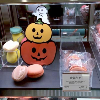 かぼちゃ01@BOULMICH 2014年09月