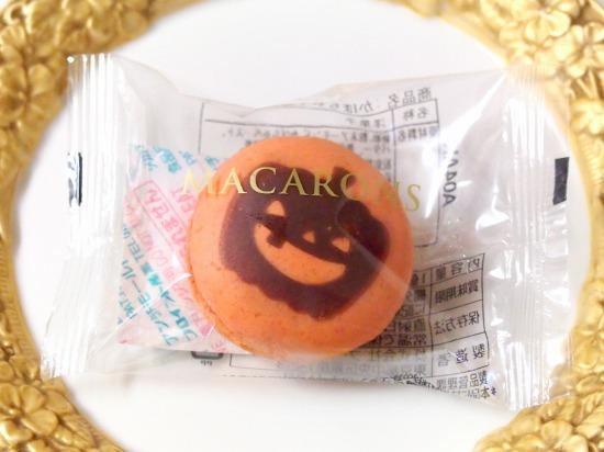 かぼちゃ02@BOULMICH 2014年09月