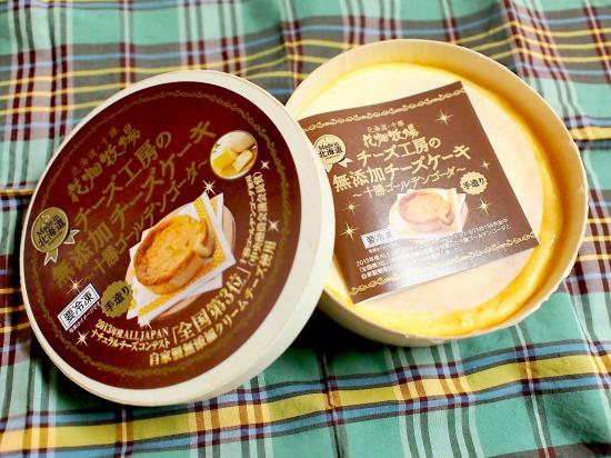 花畑牧場 チーズ工房の無添加チーズケーキ ~十勝ゴールデンゴーダ~02@花畑牧場