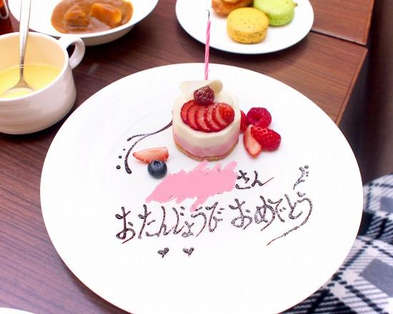 BDプレート01@東京ベイ舞浜ホテル FINE TERRACE 2015年02月