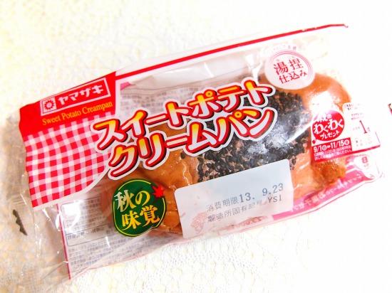 スイートポテトクリームパン01@ヤマザキ