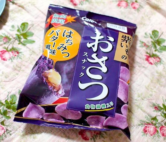紫いものおさつスナック はちみつバター風味01@Calbee