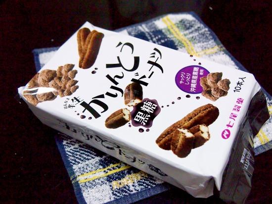 半生かりんとうドーナツ 黒糖01@NANAO(七尾製菓)