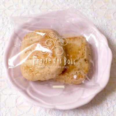 クッキー0201@Fraise des Bois