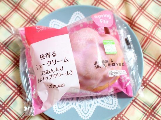 桜香るシュークリーム(白あん入り桜ホイップクリーム)01@LOWSON