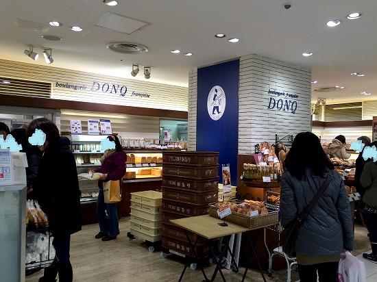 お店@DONQ 2015年01月
