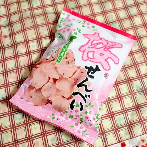 桜せんべい01@イケダヤ製菓