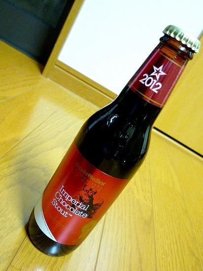 インペリアルチョコレートスタウト 201201@Sankt Gallen Brewery