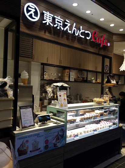 お店@東京えんとつCafe 2015年03月