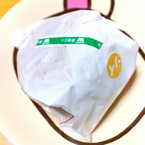 期間限定 ソイ野菜バーガー オーロラソース01@MOS BURGER