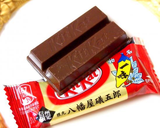 KitKat mini 八幡屋礒五郎一味02@Nestlé