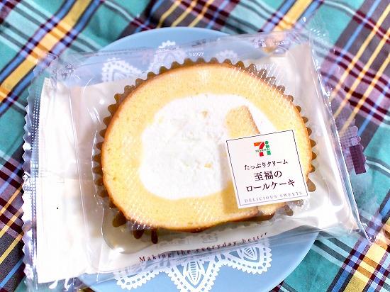 たっぷりクリーム至福のロールケーキ01@セブンイレブン 2015年04月