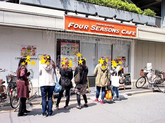 お店@FOURSEASONS CAFE 2015年04月