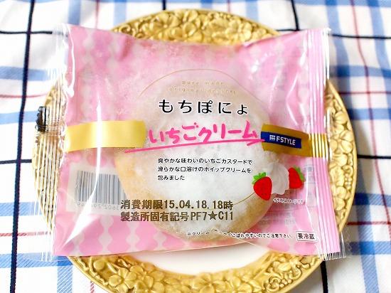 もちぽにょ いちごクリーム02@Three F