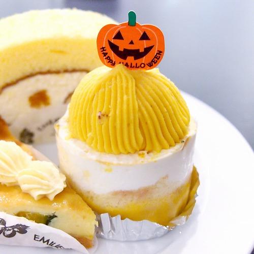 かぼちゃ モンブラン03@EmilieFloge