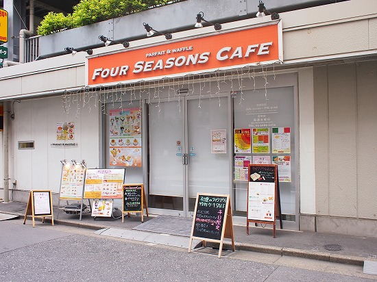 お店@FOURSEASONS CAFE 2015年06月