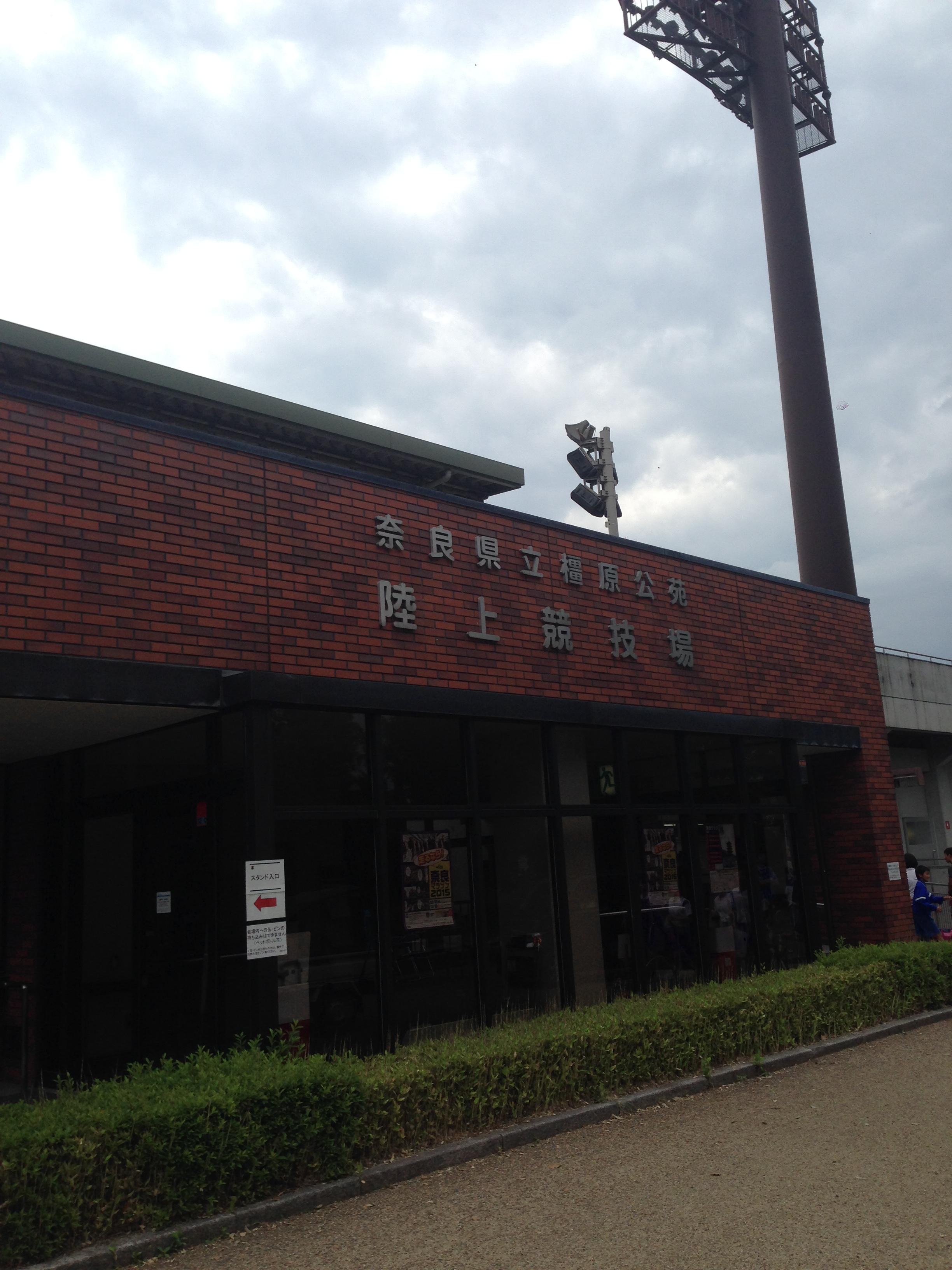 奈良―仙台 (7)