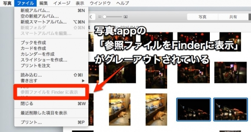 photos_disable_reveal_finder1