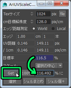 AriUvScaleChecker11.jpg