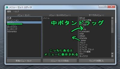 aruaru_menu03.jpg