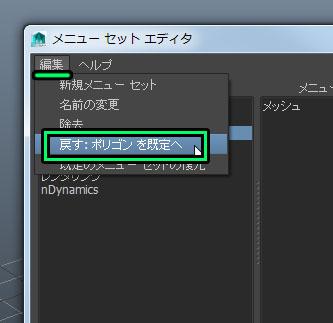 aruaru_menu04.jpg