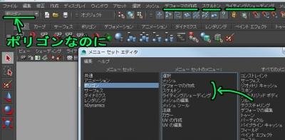 aruaru_menu08.jpg