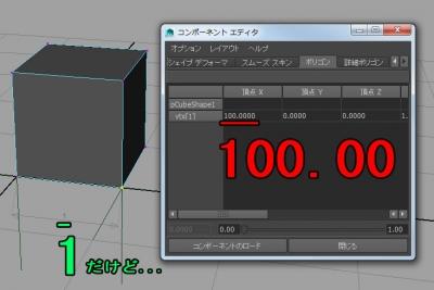 componentEditor01.jpg