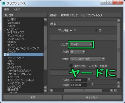 componentEditor03.jpg